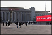 National Museum of China, Tiananmen Square. Beijing, China ( color)