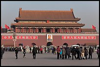 Tiananmen Gate to the Forbidden City from Tiananmen Square. Beijing, China (color)