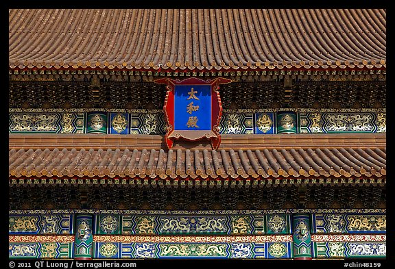 Roof detail and sign on Hall of Supreme Harmony, Forbidden City. Beijing, China (color)