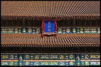 Roof detail and sign on Hall of Supreme Harmony, Forbidden City. Beijing, China ( color)