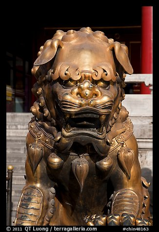 Gilded lion, Forbidden City. Beijing, China (color)