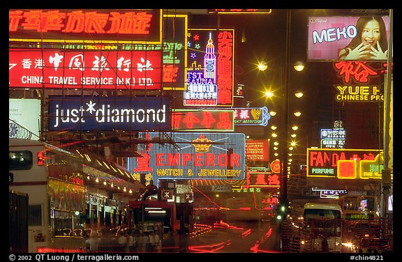 Nathan road, bustling with animation  at night, Kowloon. Hong-Kong, China (color)