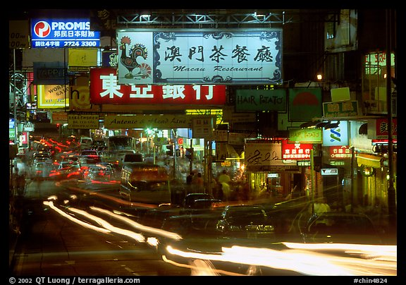 Road with car lights by night, Kowloon. Hong-Kong, China