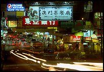 Road with car lights by night, Kowloon. Hong-Kong, China (color)