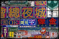 A forest of colorful signs in Chinese, Kowloon. Hong-Kong, China