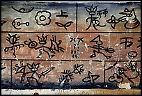 Naxi pictographs, the only hieroglyphic language still in use. Baisha, Yunnan, China