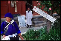 Clinic of Chinese Herbs of Dr Ho. Baisha, Yunnan, China (color)