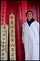 Dr Ho, famous taoist doctor. Baisha, Yunnan, China (color)