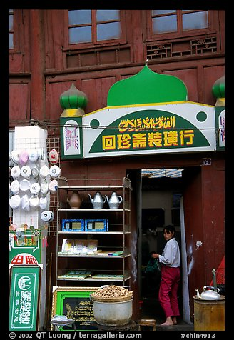 Store owned by a woman of the Muslim community. Kunming, Yunnan, China (color)