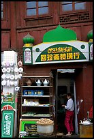 Store owned by a woman of the Muslim community. Kunming, Yunnan, China ( color)