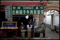 Muslim cooks at restaurant storefront. Kunming, Yunnan, China (color)