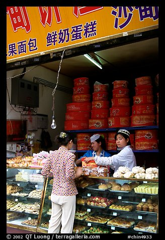 Women at Muslim pastry store. Kunming, Yunnan, China (color)