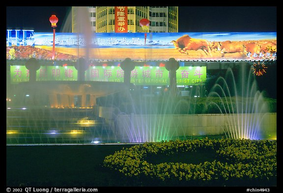 Night lights and fountains on Dongfeng Donglu. Kunming, Yunnan, China