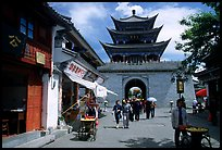 Wuhua Lou gate. Dali, Yunnan, China (color)