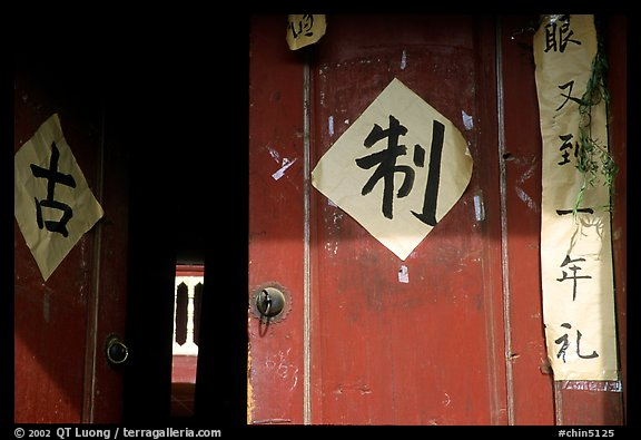 Doorway with Chinese script. Lijiang, Yunnan, China (color)