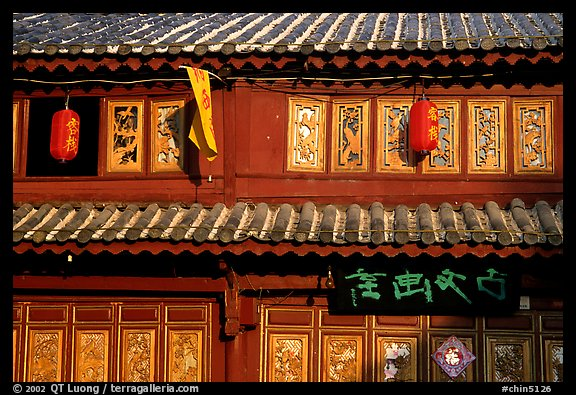 Detail of traditional house. Lijiang, Yunnan, China (color)
