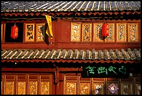 Detail of traditional house. Lijiang, Yunnan, China ( color)