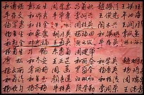 Chinese caligraphy. Lijiang, Yunnan, China