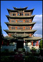 Wangu (everlasting) tower. Lijiang, Yunnan, China ( color)