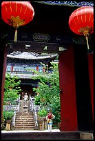 Ming dynasty Wufeng Lou (Five Phoenix Hall), seen through entrance arch. Lijiang, Yunnan, China (color)
