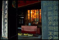 Buddha image and altar in Hongchunping temple. Emei Shan, Sichuan, China ( color)