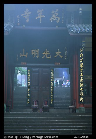 Doorway entrance of Wannian Si in the fog. Emei Shan, Sichuan, China (color)