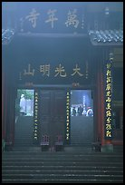 Doorway entrance of Wannian Si in the fog. Emei Shan, Sichuan, China