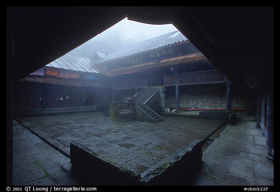 Courtyard inside  Xiangfeng temple. Emei Shan, Sichuan, China (color)