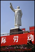 Statue of Mao Ze Dong. Chengdu, Sichuan, China (color)