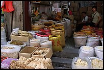 Dried foods for sale in the extended Qingping market. Guangzhou, Guangdong, China (color)