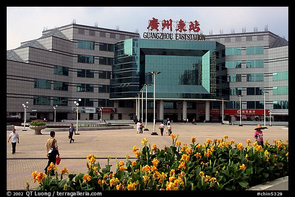 The modern East station linking to Hong-Kong. Guangzhou, Guangdong, China (color)
