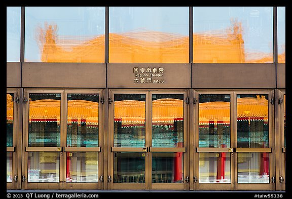 Reflections in National Theater entrance doors. Taipei, Taiwan (color)