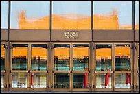 Reflections in National Theater entrance doors. Taipei, Taiwan ( color)