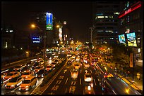 Traffic by night. Taipei, Taiwan ( color)