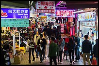 Crowds in Shilin Night Market. Taipei, Taiwan (color)