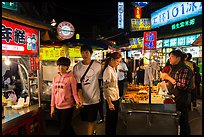 Street food area, Shilin Night Market. Taipei, Taiwan (color)