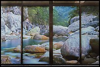 Doors decorated with landscape photographs, Visitor center. Taroko National Park, Taiwan (color)
