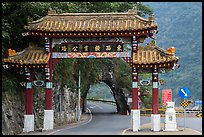 Entrance gate. Taroko National Park, Taiwan ( color)