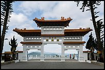 Gate, Syuanzang Temple. Sun Moon Lake, Taiwan (color)