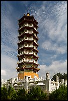 Tsen Pagoda tower. Sun Moon Lake, Taiwan ( color)