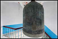 Bell, Tsen Pagoda. Sun Moon Lake, Taiwan (color)
