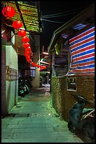 Chinseng Lane at night with lanterns. Lukang, Taiwan ( color)
