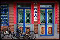 Bicycles and facade. Lukang, Taiwan (color)