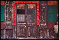 Weathered facade. Lukang, Taiwan (color)