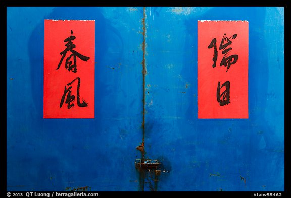 Blue door detail wiht Chinese script on red. Lukang, Taiwan (color)
