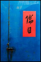 Blue door and red paper. Lukang, Taiwan (color)