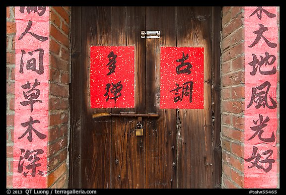 Wooden door and brick wall with Chinese writing. Lukang, Taiwan (color)
