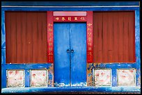 Blue and red facade. Lukang, Taiwan (color)