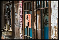 Weathered inscriptions on door. Lukang, Taiwan (color)