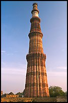 73-meter high tower of victory, Qutb Minar. New Delhi, India (color)